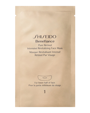 Shiseido Benefiance Pure Retinol Intensive Revitalizing Mask 4 pieces