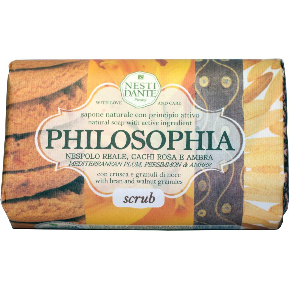 Philosophia Illuminating Scrub Soap 250g