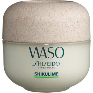 Waso Si Hydrating Moisturizer, 50ml