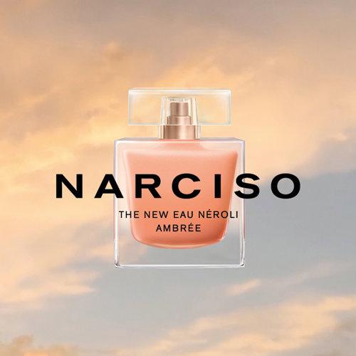 /narciso-rodriguez/hajuvesi/narciso-eau-neroli-ambree-edt-30ml